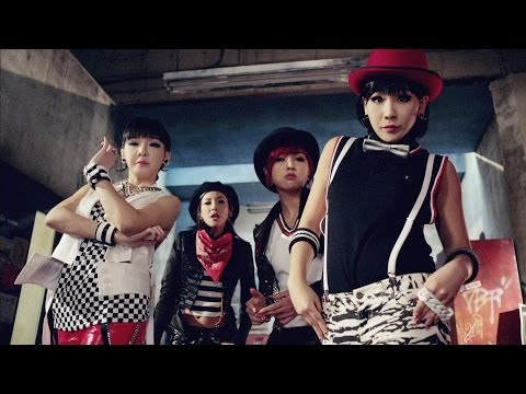 2NE1 - CRUSH MV FULL