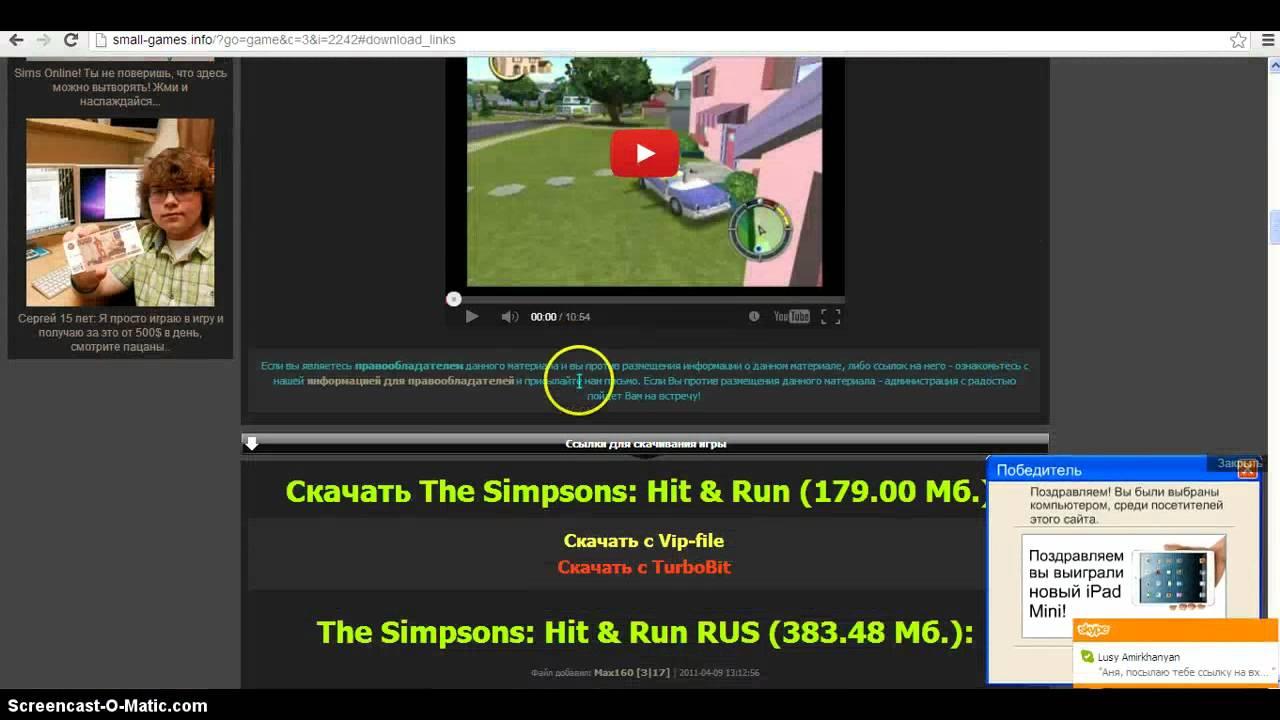 Как скачать игру симс через торрент бесплатно - c2