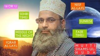 Sehri times - Mufti Shams ul Huda