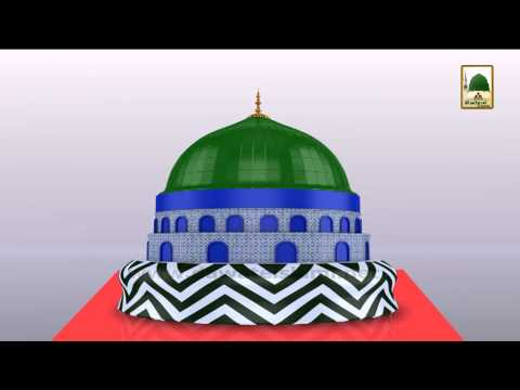 3d Animation Video (Madani Channel ID) - Faizan-e-Madina ka Gumbad (2)