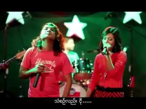 Arakan Song-Good Bye(Lကုိလင္)