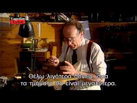 Μηχανισμός Αντικυθήρων - Antikythira Mechanism
