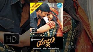 Yagnam (2004) - Full Length Telugu Film - Gopichand - Sameera Banerjee