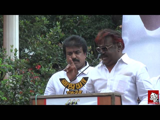 Vijayakanth : I Will Beat My partymen. Nothing Wrong In It