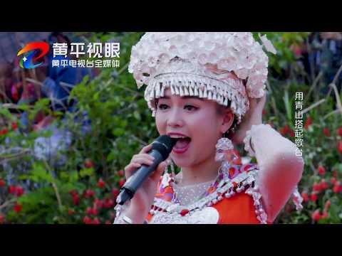 《天籁》杨一方 (ZT--youtube)