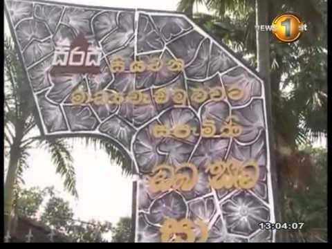 Shakthi lunch time news 1st tamil - 3.07.2013