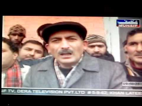 PDP Kokernag Strike by zonal president Abdul Rahim Rather
