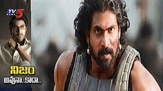 Rana to act in Rs. 150-cr film, to challenge Baahubali?..