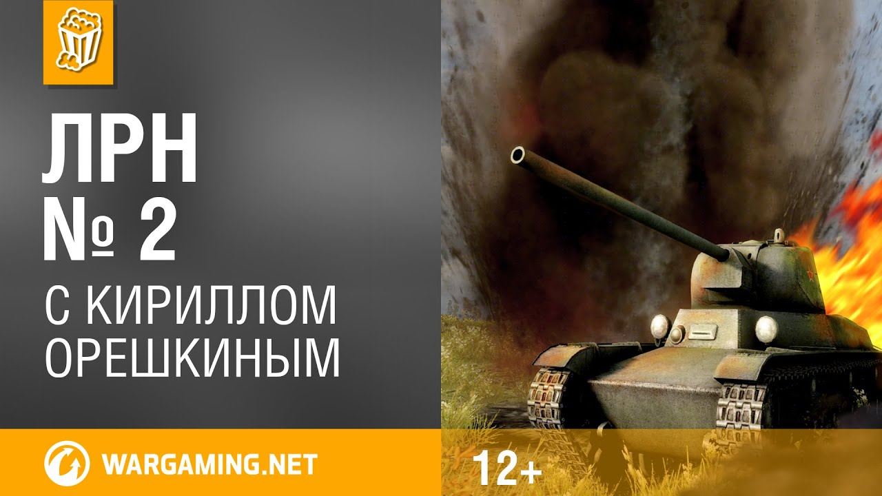 Лучшие реплеи недели. Выпуск №2