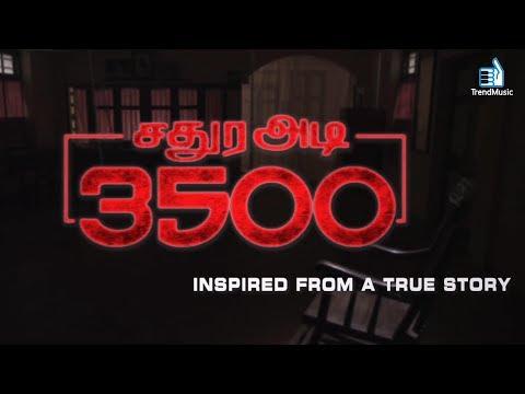 Sathura Adi 3500