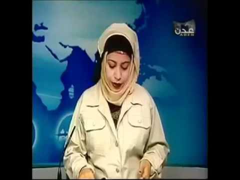 Le journal du Yemen TV en français