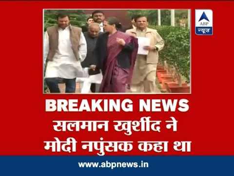 Rahul Gandhi disapproves of Salman Khurshid's comment on Modi