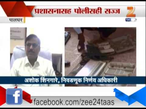 Palghar Electronic Voting Machine Ready