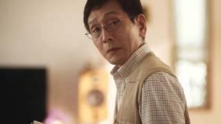 Suzu Hirose CM2