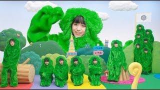 チームしゃちほこ「愛の地球祭」