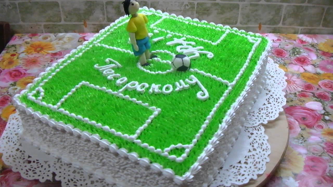 Как на торте сделать футбольное поле 120