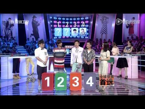 20130803 深圳衛視《男左女右》(小鬼黃鴻升)