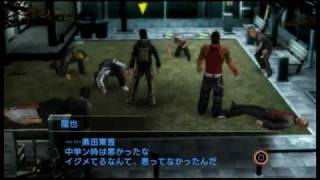 Kurohyou:Ryu Ga Gotoku Shinshou PSP( Yakuza )