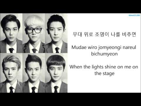 EXO-K - Let Out The Beast [Hangul/Romanization/Eng] Color Coded HD