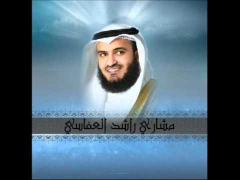 best of Mishari Rashid Al Afasy 1420  Al Bekare