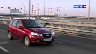 Datsun mi-DO. АвтоВести выпуск 201. Видео Авто Вести Россия 24.