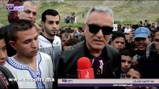 تفاصيل جد مؤثرة لحظة دفن اللاعب المغربي ياسين الشهبي+ تصريحات | بــووز