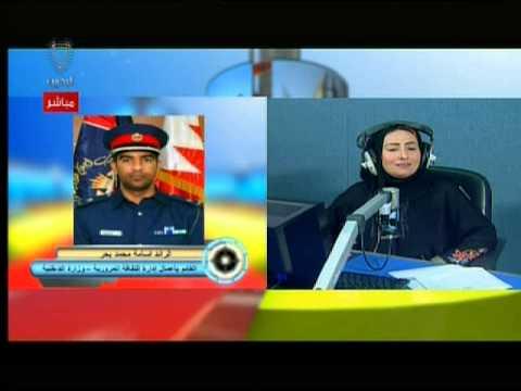 #Bahrain  Traffic صباح الخير يا بحرين ..الرائد أسامة محمد بحر .. المرور 8-5-2014