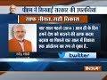 PM shares a video with new slogan Saaf Niyat, Sahi Vikas on 4th anniversary of his government