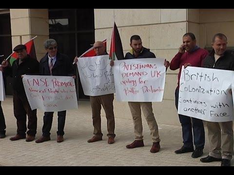 فلسطينيون يطالبون بريطانيا بالاعتذار عن وعد بلفور وإلغاء الاحتفال به