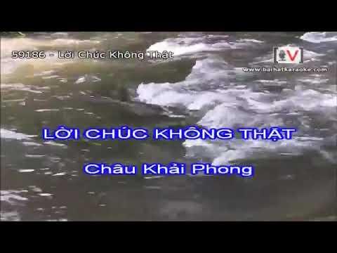 Karaoke Lời Chúc Không Thật - 59186 Khánh Đơn ( VOL 55 )