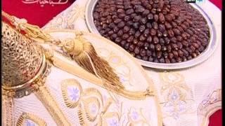 أشكال عصرية للهدية المغربية |
