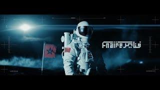 فيديو   بعد نجاح أغنية الشايب .. مجموعة فناير تستعد لطرح أغنية جديدة بفيديو كليپ عالمي تحت عنوان نقول مالي  