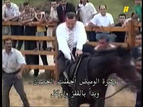 اردوغان يسقط من على الحصان   YouTube
