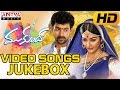 Mukunda Video Songs Jukebox - Varun Tej, Pooja Hegde..
