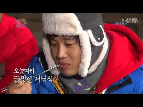 2 days 1 night - turbo jong kook song(taehyun sing)