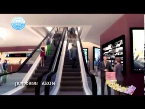ឱកាសការងារនៅក្នុងក្រុមហ៊ុនជប៉ុន AEON Cambodia (០៧៨)