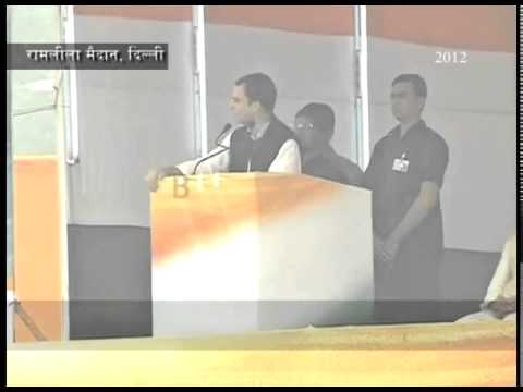 Sonia Gandhi Rahul Gandhi on FDI in India
