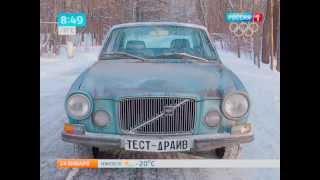 Volvo 164 / Ретро тест-драйв