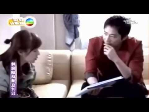 The Way You Look At Me - Kang Ji Hwan 강지환  Yoon Eun Hye 윤은혜