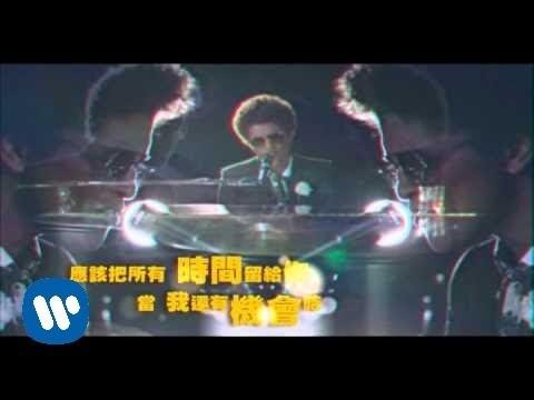 Bruno Mars火星人布魯諾 - When I Was Your Man舊情人 (華納official中字完整版 MV)