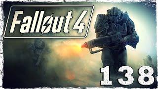Fallout 4. #138: Оно того стоило?