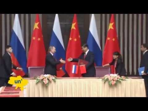 China-Russia Gas Deal: Will Moscow ink energy pact with Beijing?