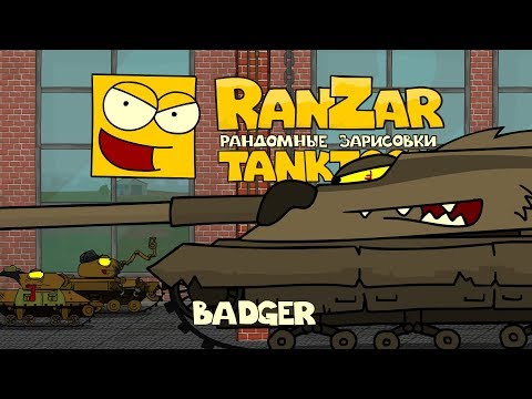 Tanktoon - Badger