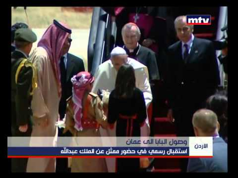 Religious  Specials - Pope Francis Arrives in Jordan