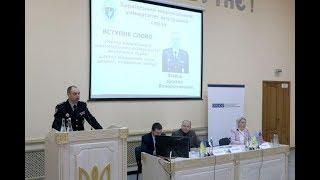 Міжнародна науково-практична конференція «Протидія кіберзагрозам та торгівлі людьми»