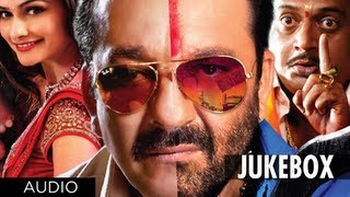 Policegiri - Audio-Jukebox