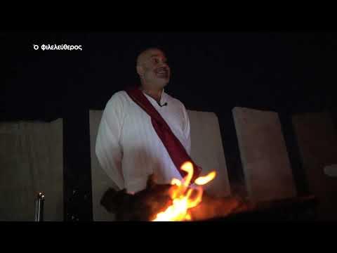 ΛΑΤΡΕΥΟΝΤΑΣ τον ΘΕΟ ΔΙΑ στην Κύπρο