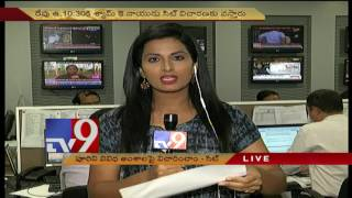 BREAKING : SIT Press Release On Puri Interrogation ! - TV9..