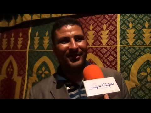 صوت سوس في لقاء مع رشيد أيت سيدي علي ( رئيس الجمعية المنظمة للمهرجان ايموريك)