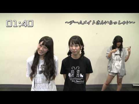 SKE48 E公演 2分半の袋とじ 2015.9.11 鎌田菜月生誕祭
